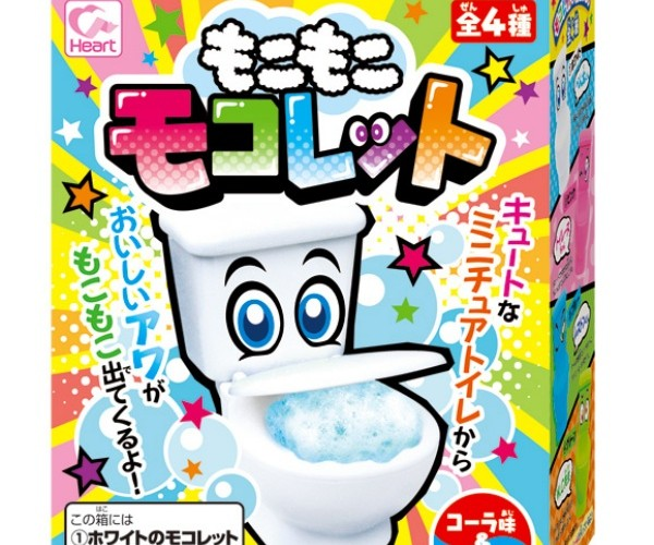 The Candy You Drink Straight from the Toilet