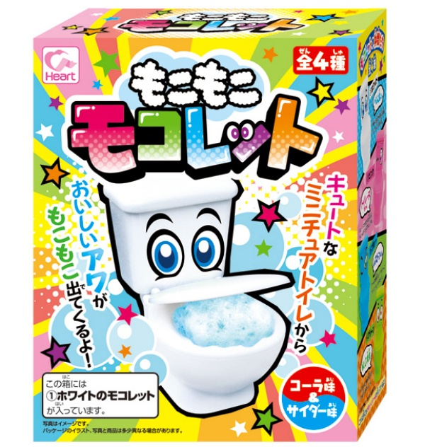 Bubbly Japanese Toilet Candy