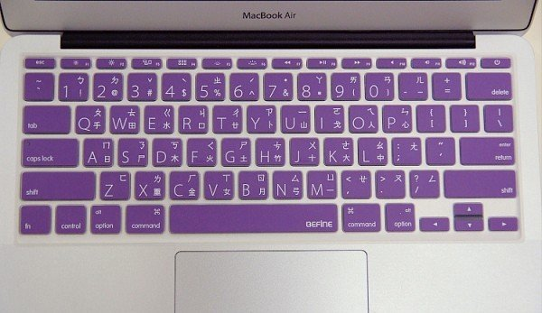 befine-multi-language-keyboard-cover-for-macbook-air-macbook-pro-2