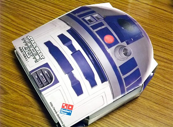 dominos r2 d2 pizza box