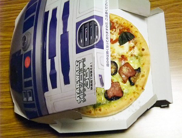 dominos r2 d2 pizza box 2