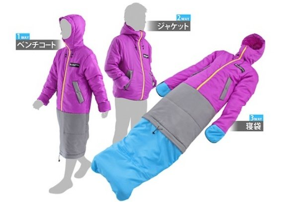 Doppelganger is a Jacket, Long Coat, and Sleeping Bag In One