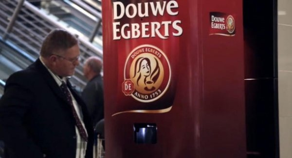 Yawn In Front Of It, and this Coffee Machine Will Give You a Free Cup of Joe