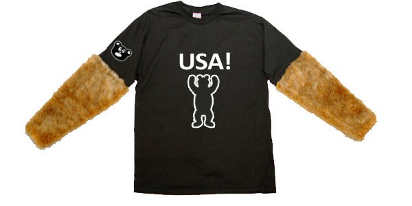bear arms shirt 1