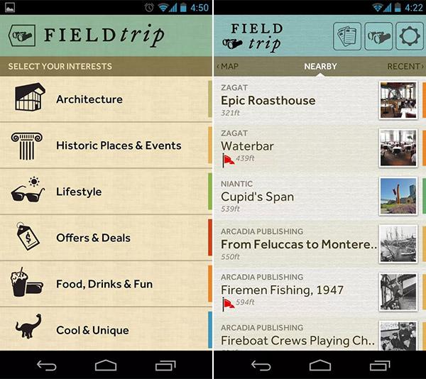 field_trip_2