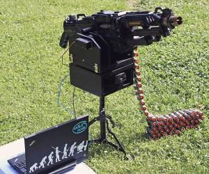 NERF Vulcan Sentry Gun: Ready! Aim! Fire!