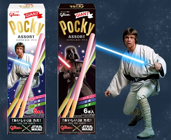 Pocky Lightsabers: An Elegant Candy for a More Civilized Age