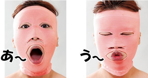 Facewaver Exercise Mask1