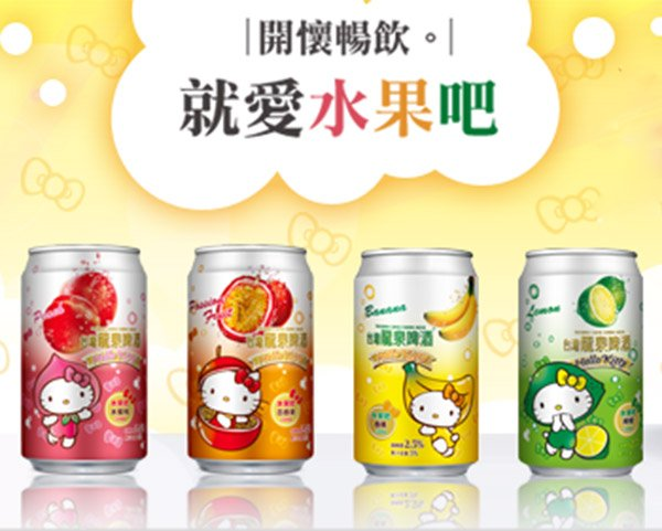 Goodbye Sobriety, Hello Kitty Beer