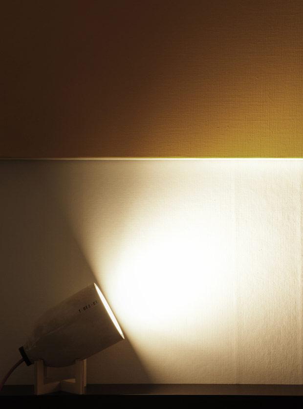 lightzero lamp 220plus concrete shine photo