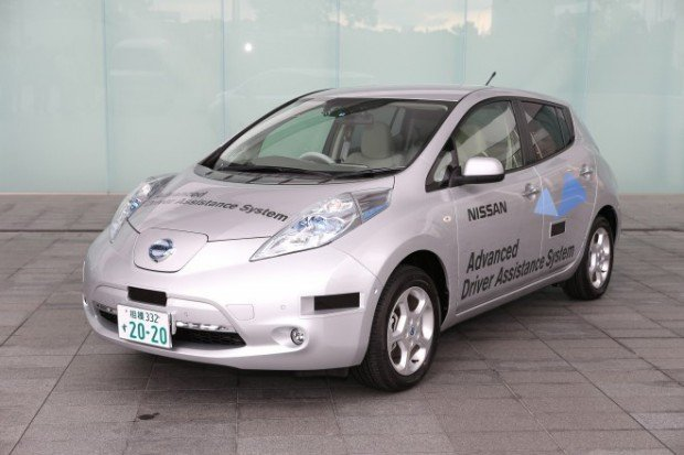 nissan robot car photo