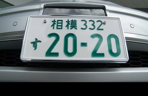 nissan robot car license