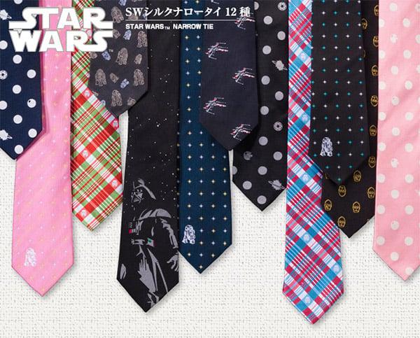 Star Wars Skinny Ties: The Hipsters Strike Back
