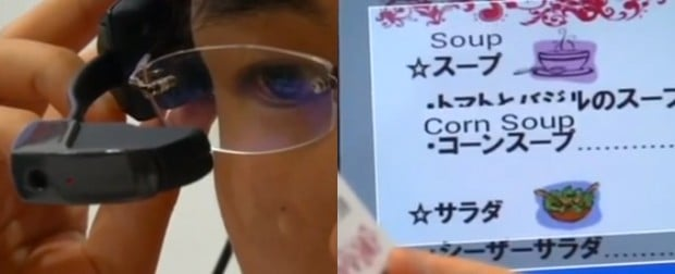 Smart Glasses Translate Japanese Text to Other Languages: for Manga & JRPG Fans