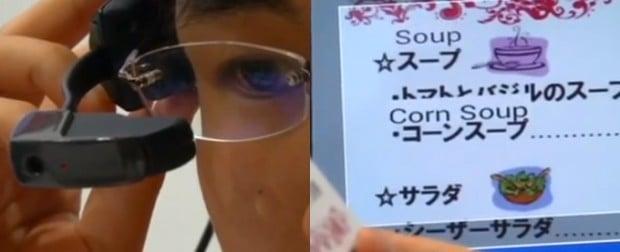 ntt-docomo-japanese-translator-glasses