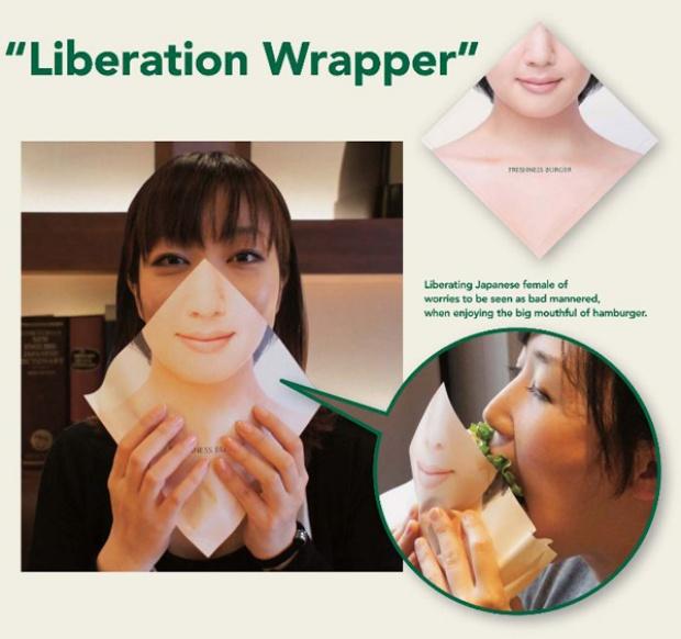 Burger Liberation Wrapper