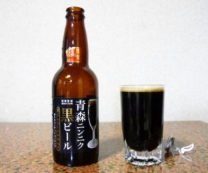 'Garlic' Black Beer is Not for Weak Stomachs (or Vampires)