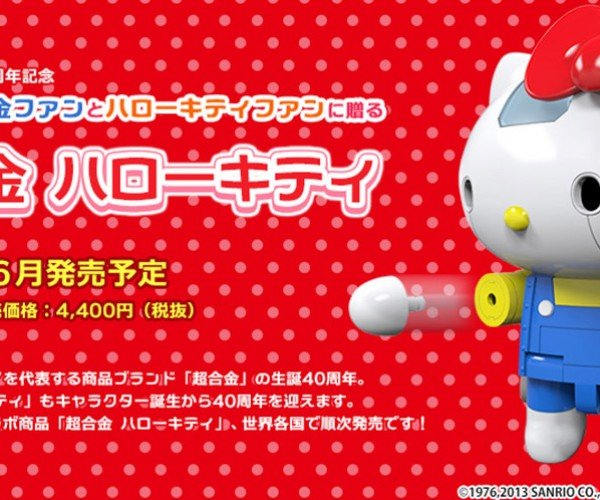 Hello Kitty Mech: The Power to Defeat Other Hello Kitties