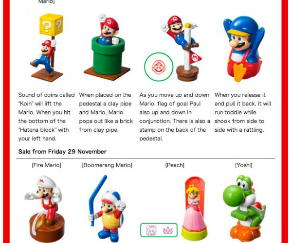 Super Mario Happy Meal Toys from Mcdonald's Japan: You Deserve a Break Today