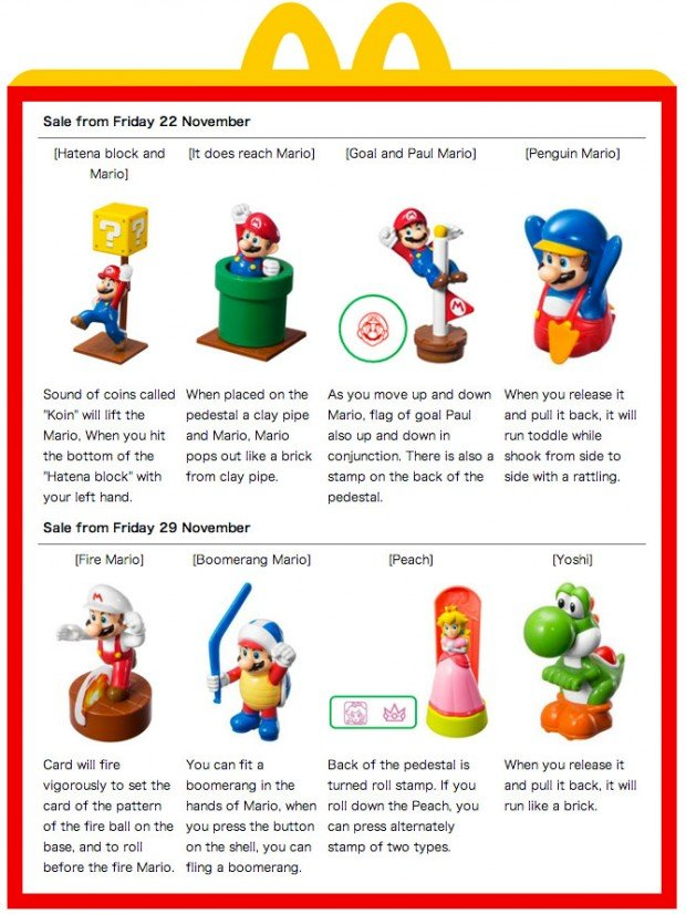 mario happy meals mcdonalds 620x826