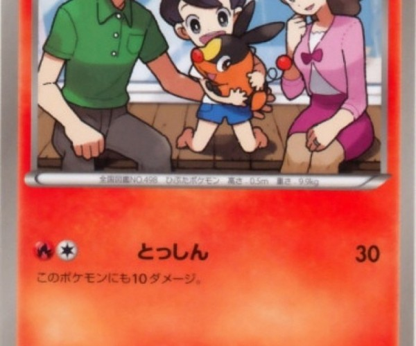 New Pokémon Cards Follow the Evolution of Their People