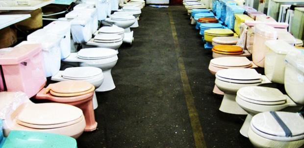 Present Toilet