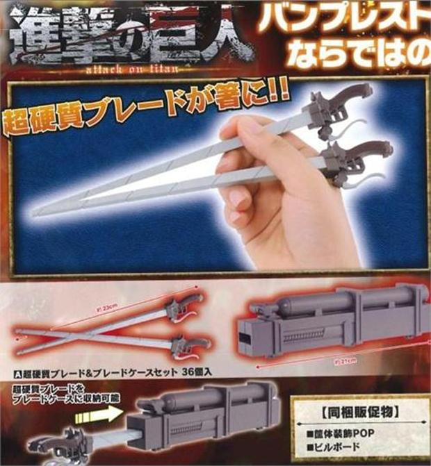 attack-on-titan-chopsticks