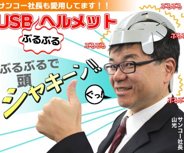 Thanko USB Head Massager Vibrates Away Bothersome Bossholes