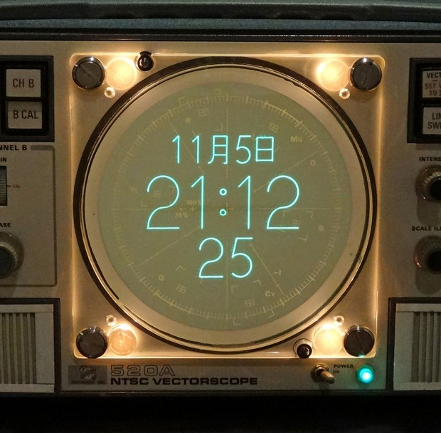 Tek-520A-VectorClock-by-Aaron-Oscilloclock