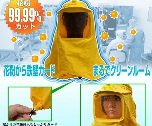 Thanko's USB Mask Shields You from Pollen, Makes You Look Like a Beekeeper