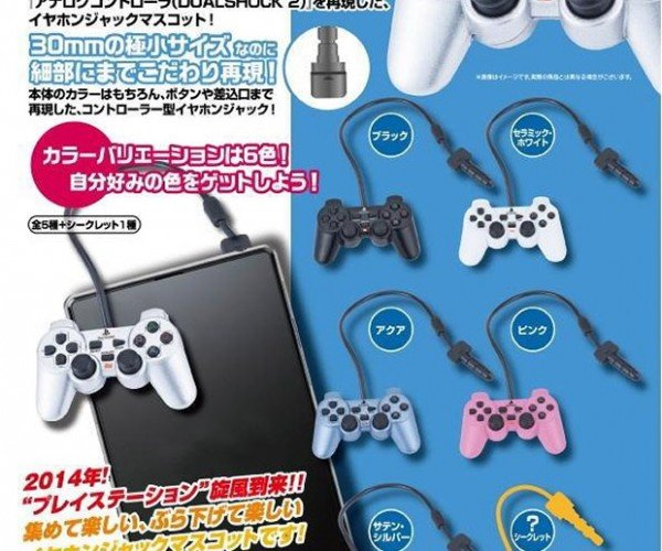 If only These Tiny PlayStation Controllers Actually Worked