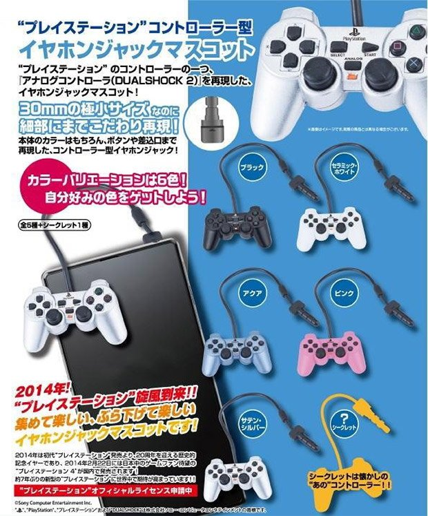 tiny playstation controllers