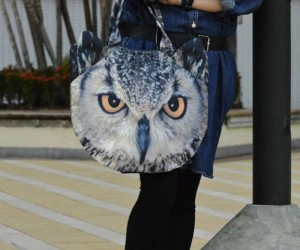 Awesome Animal Handbag4 300x250