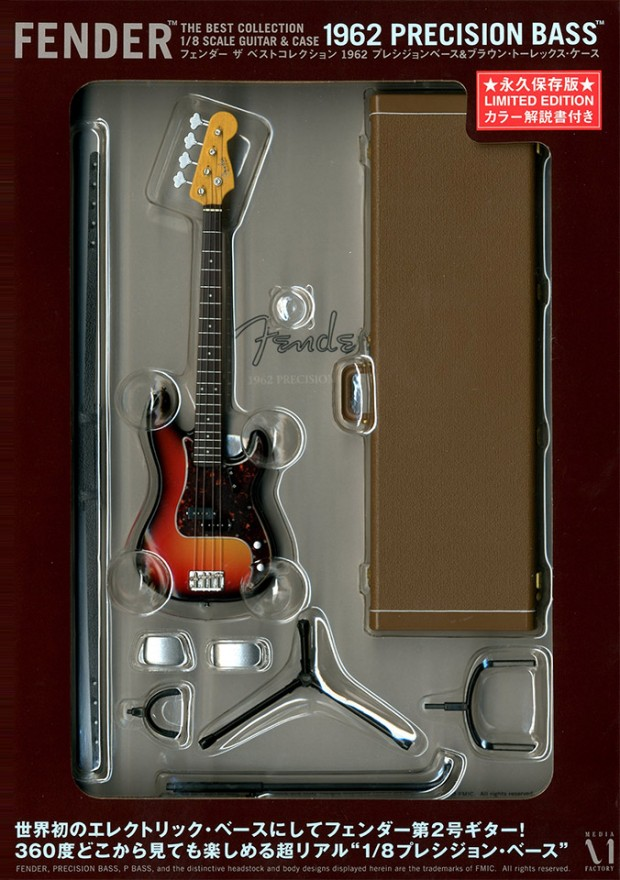fender_1962_mini_precision_bass