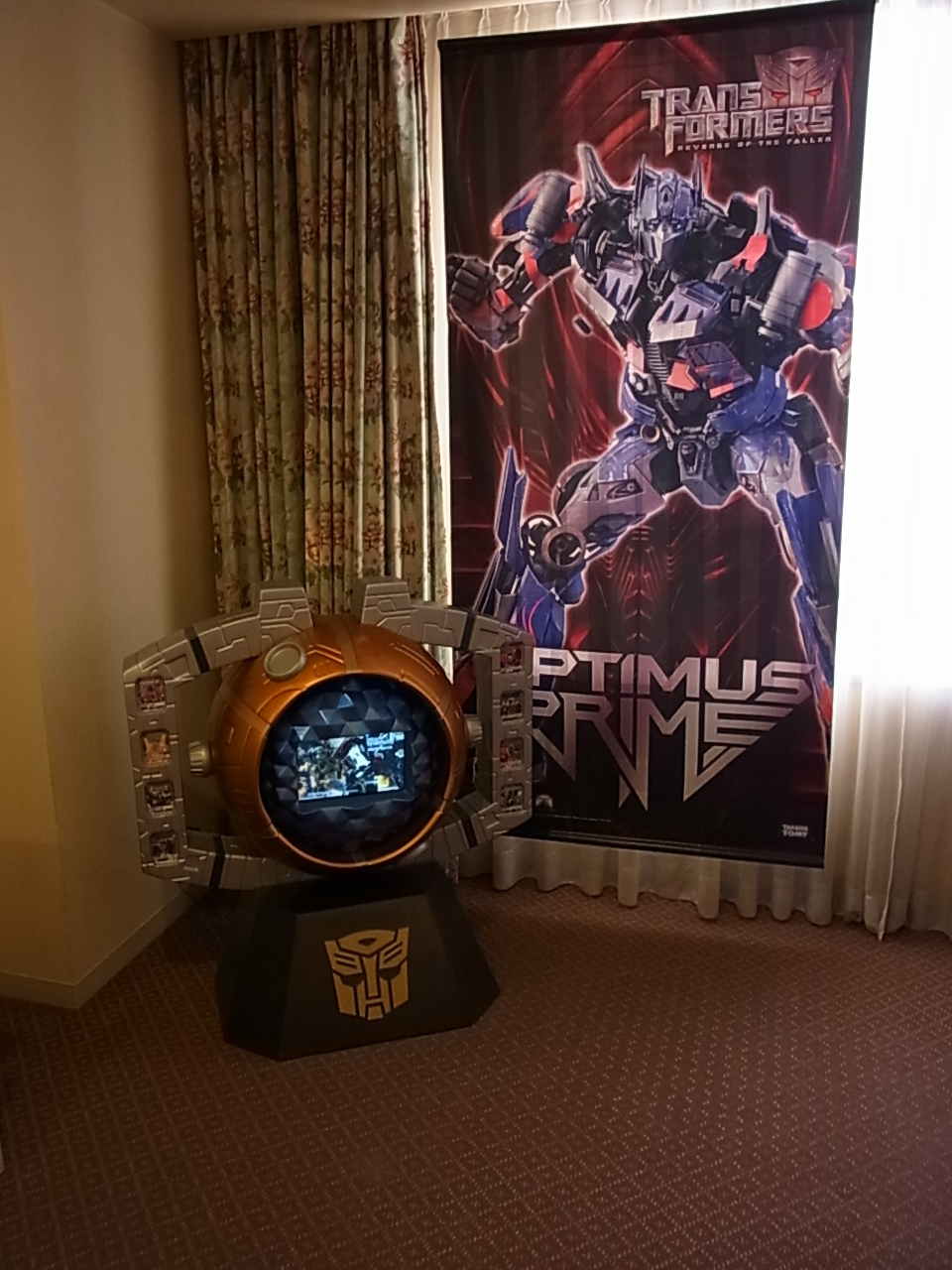 Transformers Themed Hotel Room Do Autobots Deliver Room