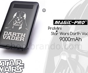 Darth Vader Mobile Charger: Filled with Negative Energy