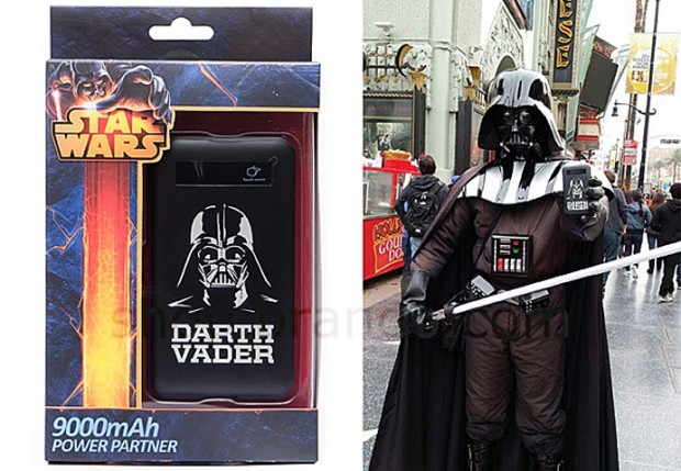 vader charger1