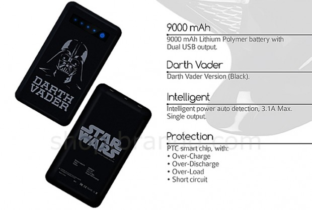 vader charger2