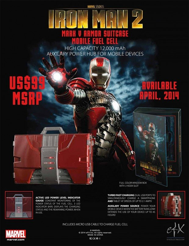 iron man briefcase charger 620x809