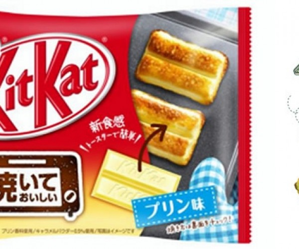 Bake Me off a Piece of this KitKat Cake