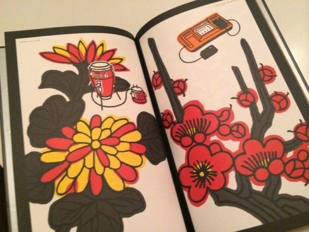 nintendo handbook 5 620x465