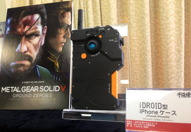 metal gear solid v ground zeroes idroid iphone 5 5s case 620x430