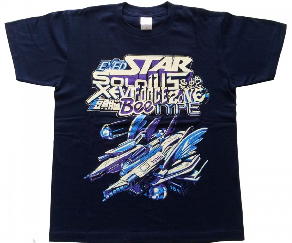 Star Soldius T-shirt Mashes Up Shoot 'Em Ups