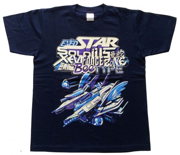 star-soldius-t-shirt-by-mountain-graphics