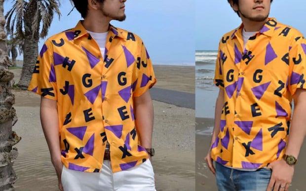 dragon_ball_master_roshi_beach_shirt