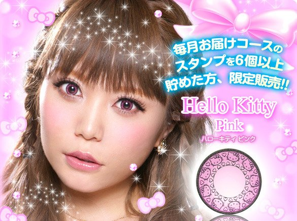 hello kitty contacts 3