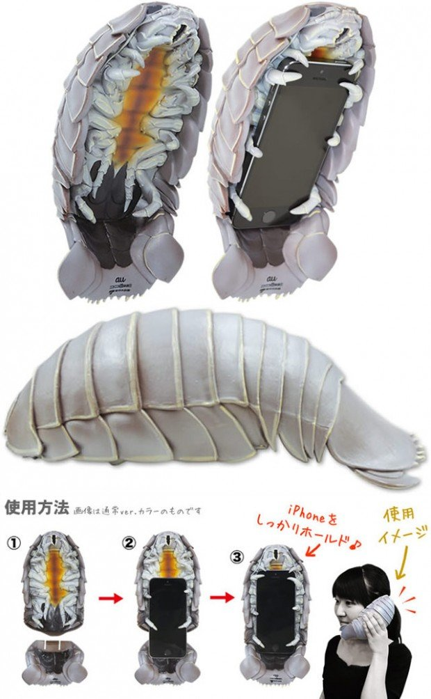 Isopod Phone Case