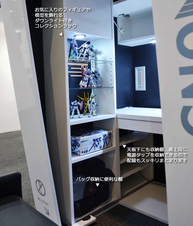 cozy room5