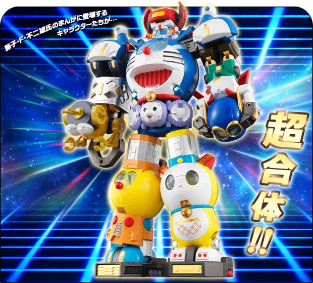 fujiko-fujio-super-robot-by-bandai