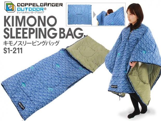 kimono_sleeping_bag_1